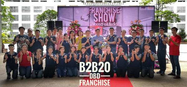 อบรม Franchise B2B|S__37109779.jpg