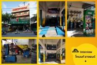 บทสัมภาษณ์ ร้านโกเมนท์ยางยนต์ (Gomaenyangyont & Tiresbid)