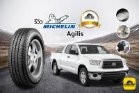 TIRESBID รีวิวยาง : Michelin Agilis ( มิชลิน อะจิลิส )