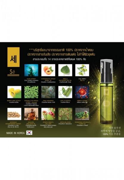 *เซ* เซรั่มหน้าใส ลดฝ้าสิวริ้วร้อยผิวแพ้ง่าย บริสุทธิ์จากธรรมชาติ100%   Se-Serum #Made in Korea|Slide02.jpg