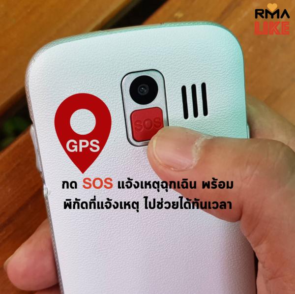 RMa LIKE|SOS LIKE.png