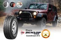TIRESBID รีวิวยาง Dunlop Grandtrek AT3 (ดันลอป แกรนด์เทค เอทีสาม)
