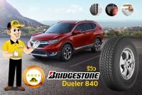 TIRESBID รีวิวยาง : Bridgestone Dueler 840 (บริดจสโตน ดูลเลอร์ ดี840)