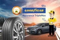 TIRESBID รีวิวยาง : Assurance TripleMax (แอชชัวแรนซ์ ทริปเปิ้ลแมกซ์)