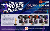 THE ULTIMATE 90 DAYS CHALLENGE